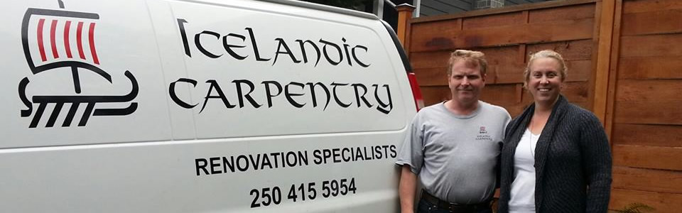 About Icelandic Carpentry